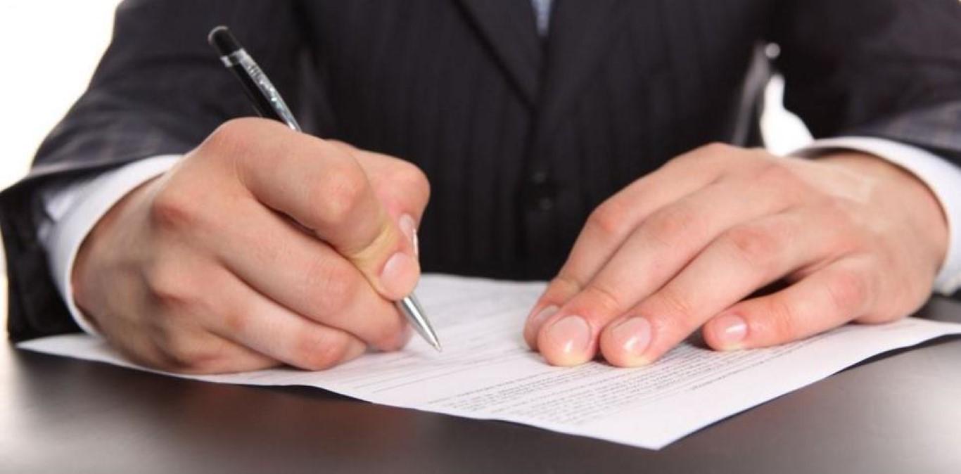 Как подать заявление о банкротстве должника