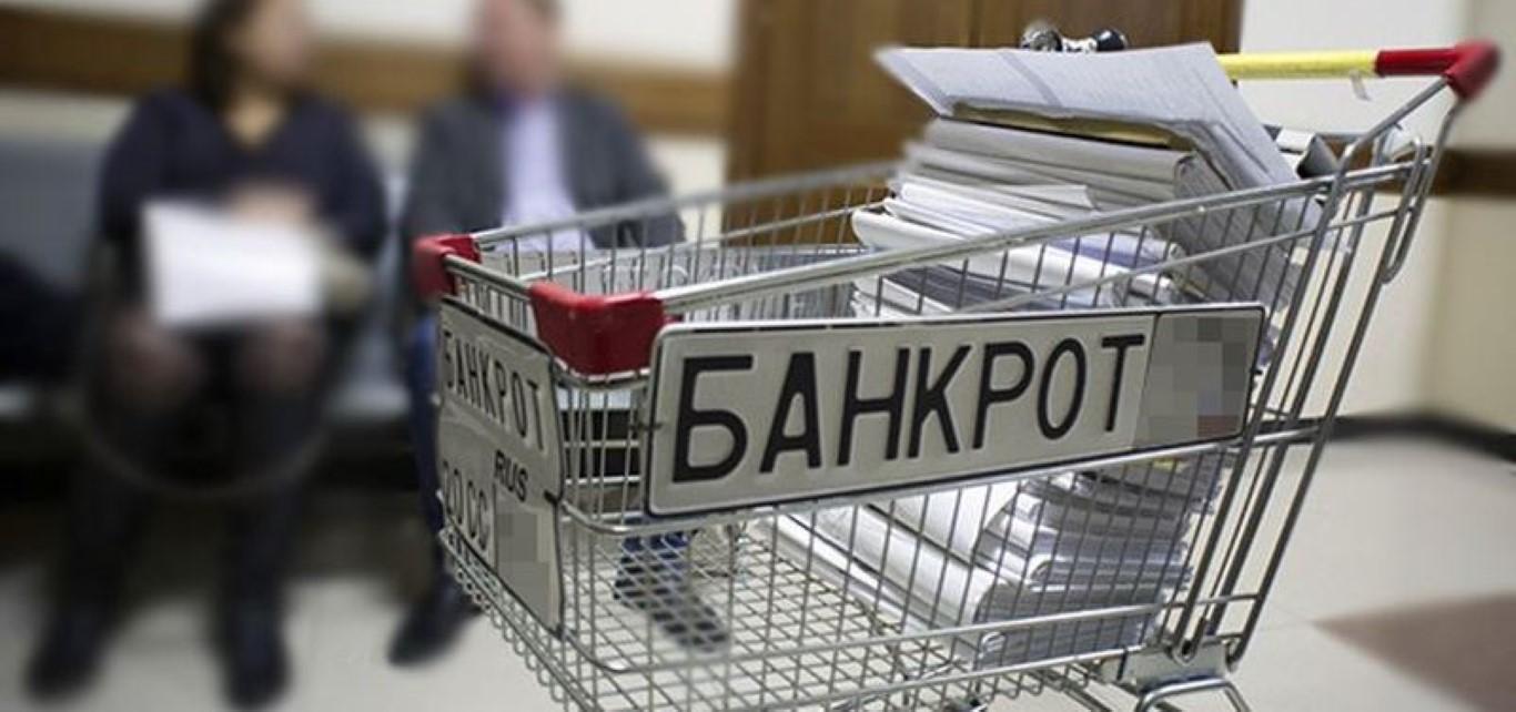 Процедура банкротства предприятия: этапы проведения