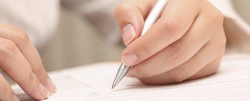взыскание убытков с конкурсного управляющего судебная практика