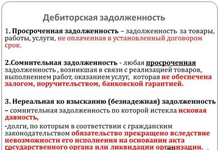 Ст 145 ч1 п3 упк рф