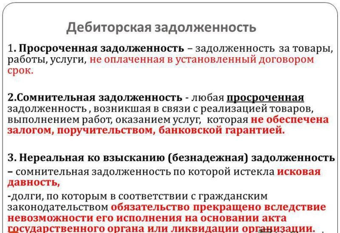 Можно ли вешать флаг россии на дом