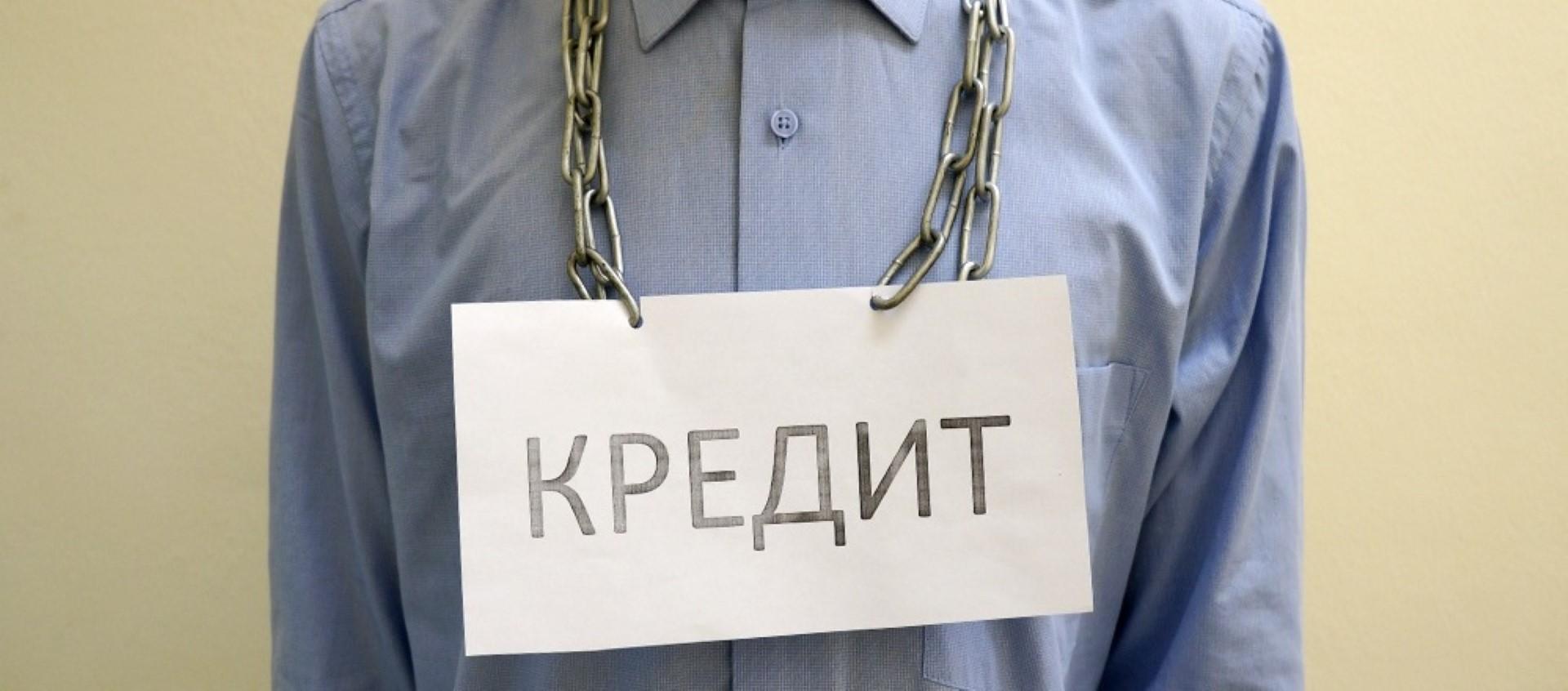 Амнистия по кредитным долгам для физических лиц банк подал заявление в суд