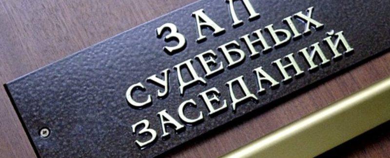 Заемщик подал в суд на банк если исполнительное производство закрыто а долги остались